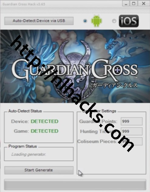 Guardian Cross Hack – Version 3.65